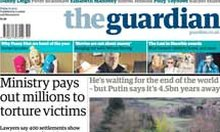 Guardian price to rise by 20p