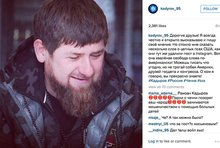 The Leader Of Chechnya Is Pissed At Instagram For Deleting His Threatening Video