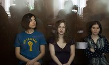 Pussy Riot trial: closing statement denounces Putin's 'totalitarian system'