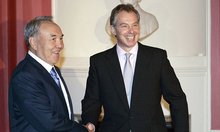Tony Blair's £5million deal with a despot: Leaked documents lay bare ex-PM's greed