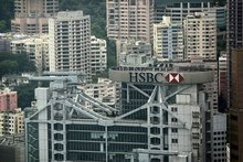HSBC Unit Appeals Fine by Hong Kong Regulator