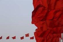 Corruption Currents: China's Graft Fight Comes to TV