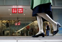 Clothing giant Uniqlo: again the face of Japan's deflating economy