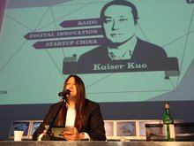 Baidu head of comms and China tech figure Kaiser Kuo is leaving the firm to return to the U.S.