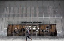 Museum of Modern Art to Offer Employee Buyouts