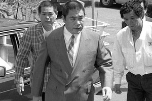 "The Death and Legacy of Yakuza Boss ""Mr. Gorilla"""