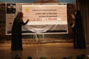 Yemen | First Arab woman Nobel Peace laureate gives away her half-a-million prize