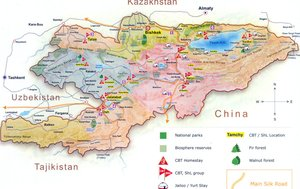 Kyrgystan | Police tortures remain a United Nations concern in Central Asian country