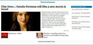 Film News | Natalie Portman will film a new movie in Israel - The Journalist.ie